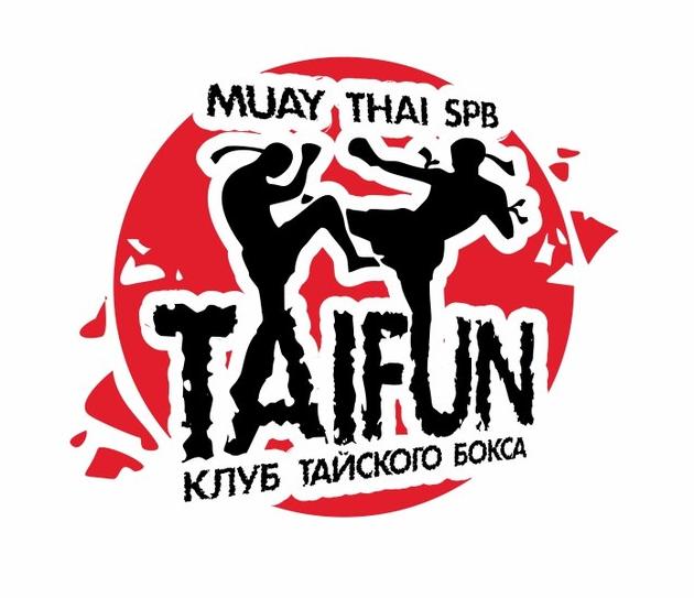 Create a logo for a Muay Thai Gym  Logo design contest